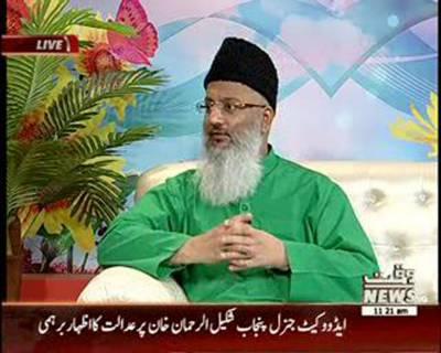 Salam Pakistan 28 July 2016 (Part 2)