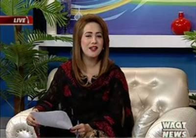 Salam Pakistan (Part 1) 29July 2016