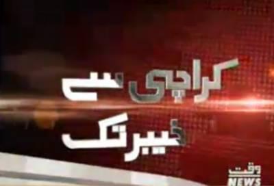 Karachi Say Khayber Tak 31 July 2016