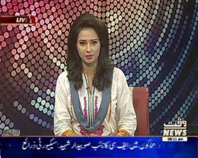 News Lounge 31 July 2016