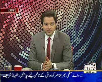 News Lounge 02 August 2016