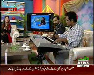 Salam Pakistan 02 August 2016 (Part 2)