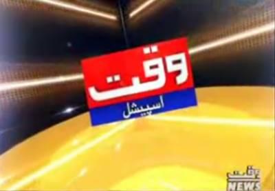 Waqat Special 02 Auguest 2016