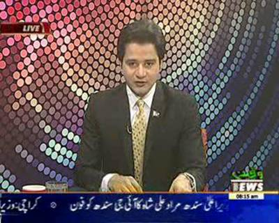 News Lounge 03 August 2016