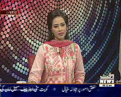 News Lounge 05 August 2016