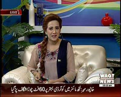 Salam Pakistan 05 August 2016 (Part 1)