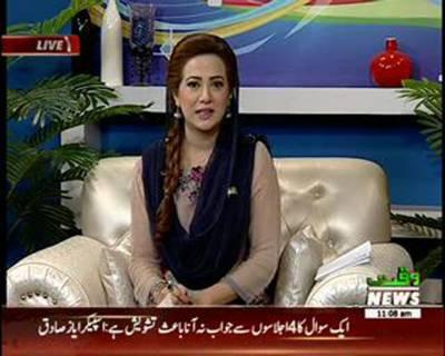 Salam Pakistan 05 August 2016 (Part 2)