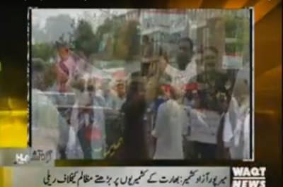 Karachi Say Khayber 02 August 2016