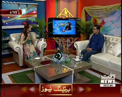 Salam Pakistan 12 August 2016 (Part 1)