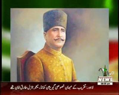 14 August Dastan-E-Azaadi With Adil Jilani