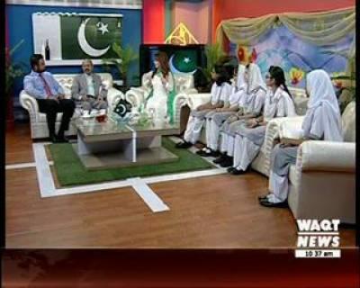 14 August Dastan-E-Azaadi With Sana Amjad (Part 1)