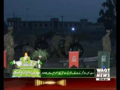 Karachi Say Khyaber Tak 14 August 2016