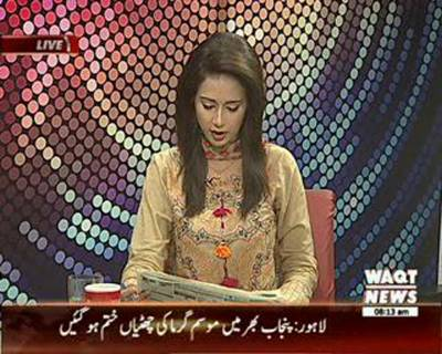 News Lounge 15 August 2016