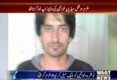 Karachi Say Khyaber Tak 15 August 2016