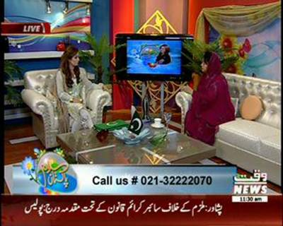 Salam Pakistan 15 August 2016 ( Part 2 )