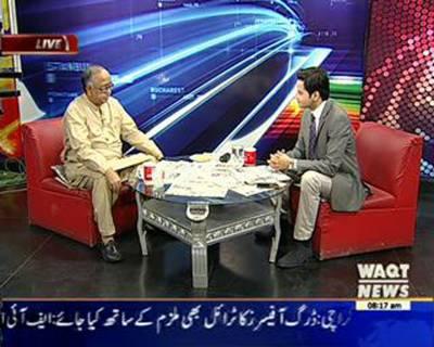 News Lounge 16 August 2016