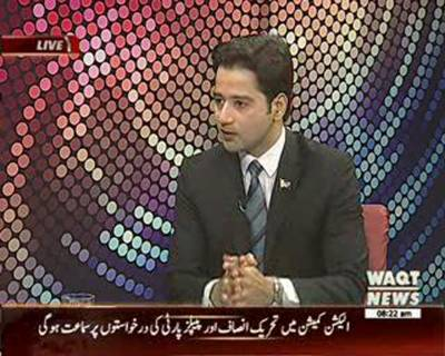 News Lounge 17 August 2016