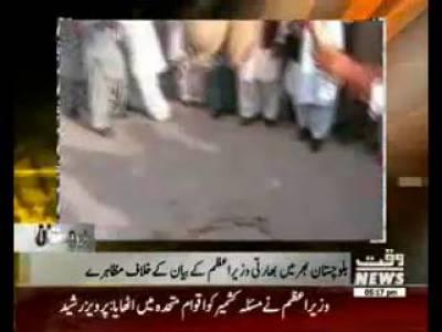 Karachi Say Khyaber Tak 18 August 2016