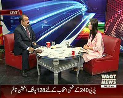 News Lounge 18 August 2016