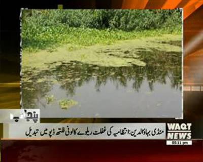 Karachi Say Khayber Tak 19 August 2016