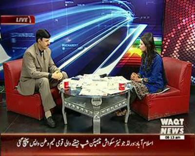 News Lounge 19 August 2016