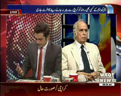 News Lounge 23 August 2016
