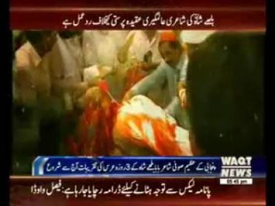 Karachi Say Khayber Tak 25 August 2016