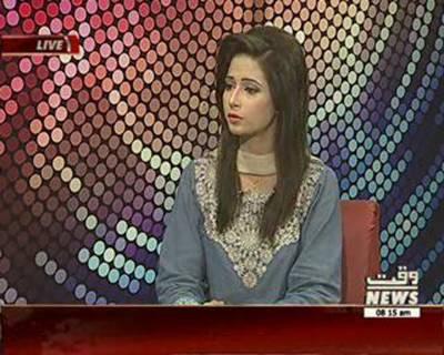 News Lounge 27 August 2016