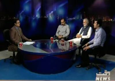 Waqt At Eleven 26 August 2016