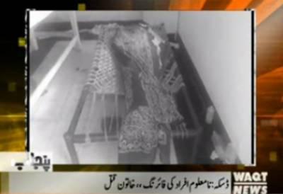 Karachi say Khayber tak 29 August 2016