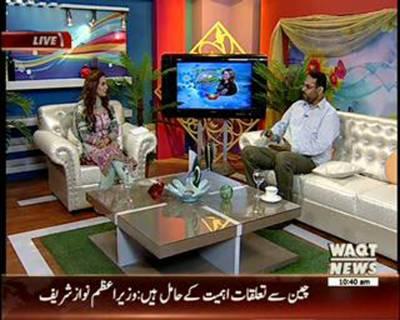 Salam Pakistan 29 August 2016 (Part 1)