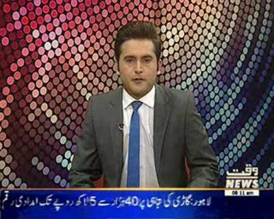 News Lounge 30 August 2016