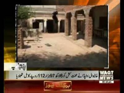 Karachi Say Khayber Tak 31 August 2016