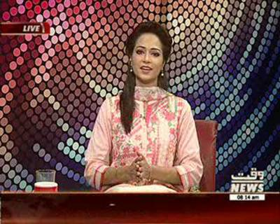 News Lounge 31 August 2016