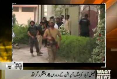 Karachi Say Khayber Tak 01 September 2016