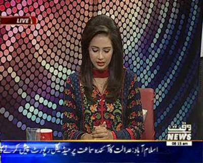 News Lounge 01 September 2016