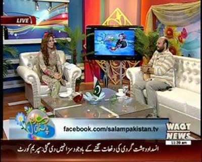 Salam Pakistan 01 Sep 2016 (Part 2)