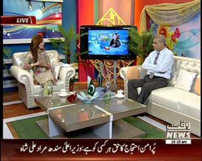 Salam Pakistan 01 September 2016 (Part 1)