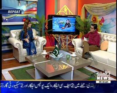 Salam Pakistan 02 September 2016 (Part 1)