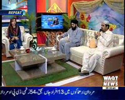 Salam Pakistan 02 September 2016 (Part 2)