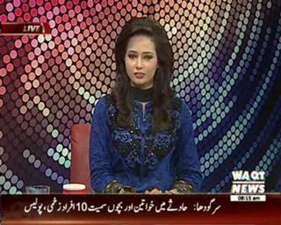 News Lounge 04 September 2016
