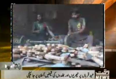 Karachi Say Khayber Tak 12 September 2016
