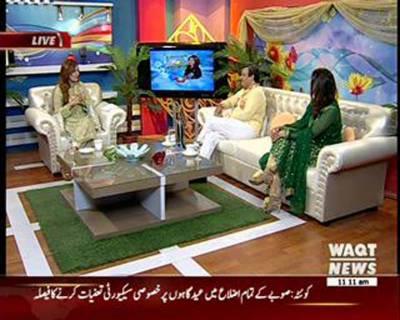 Salam Pakistan 12 September 2016 (Part 2)