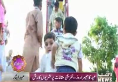 Karachi Say Khayber Tak 15 September 2016