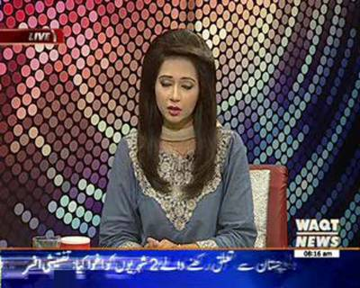 News Lounge 16 September 2016