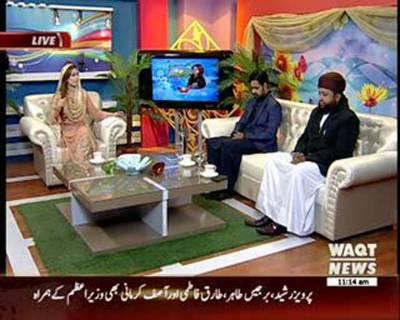 Salam Pakistan 16 September 2016 (Part 2)