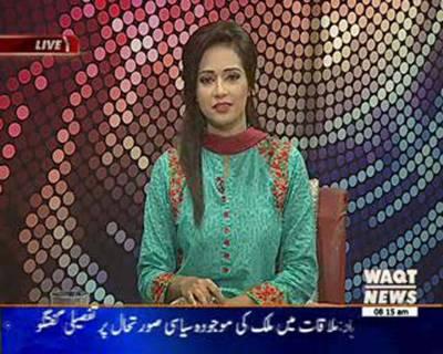 News Lounge 17 September 2016
