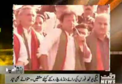 Karachi Say Khayber Tak 20 September 2016