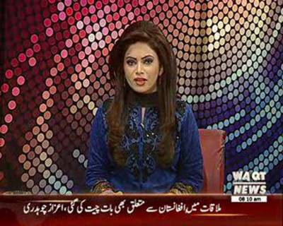 News Lounge 20 September 2016