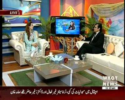 Salam Pakistan 20 September 2016 (Part 2)